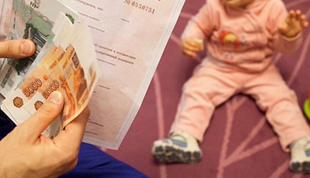Как получить пособия и другие выплаты при рождении ребенка?