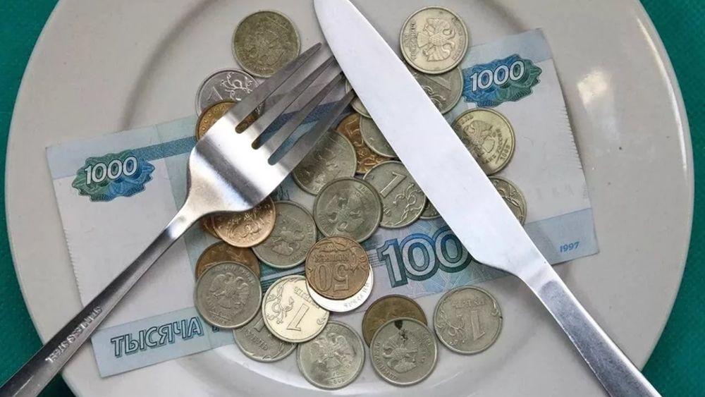 Прожиточный максимум: сколько нужно денег, чтобы жить в России с комфортом ( 6 версий )