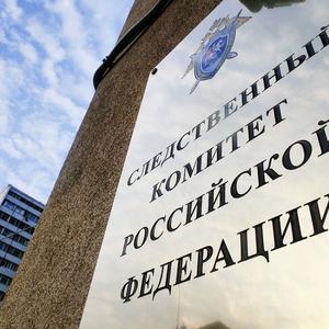 СКР возбудил дело после убийства военных в Забайкалье