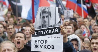 Почему развалилось «московское дело»