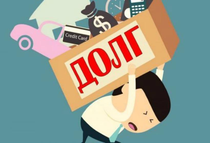 Хитроумные уловки банков и коллекторов при истечении срока исковой давности