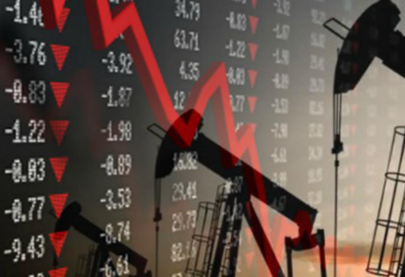 Что обещает Минфин при снижении цен на нефть