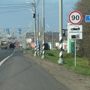 Знают ли ГИБДД и дорожники нормативные документы?