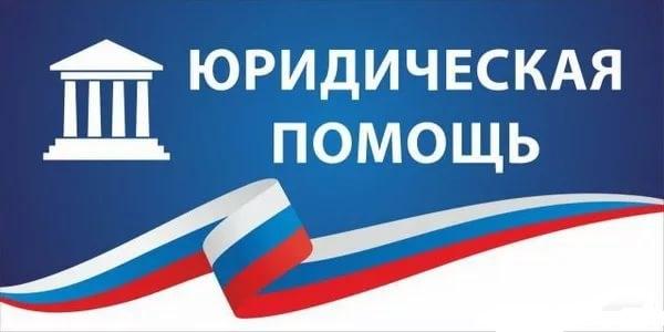 Как подать жалобу в Центральный банк РФ (Банк России)?