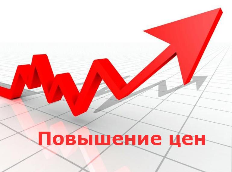 Изменения внесенные в Гражданский процессуальный кодекс Российской Федерации, касающиеся подачи иска