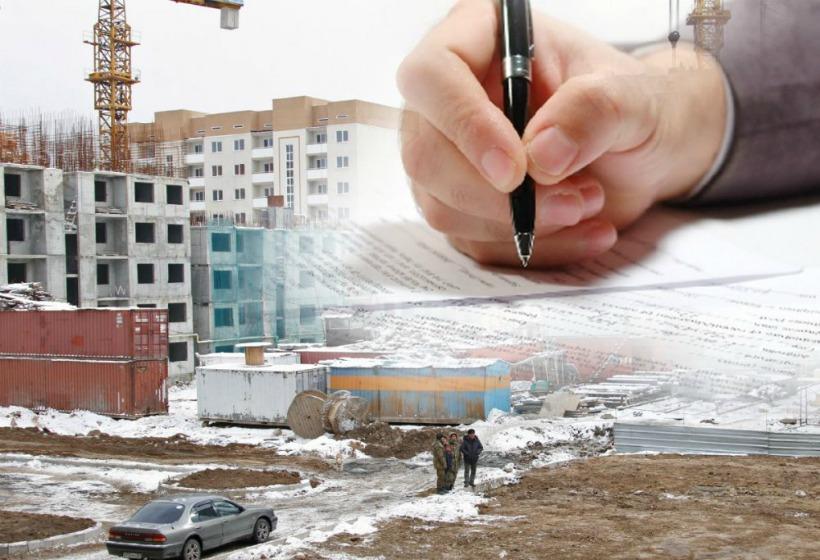 Проверка застройщика перед покупкой недвижимости