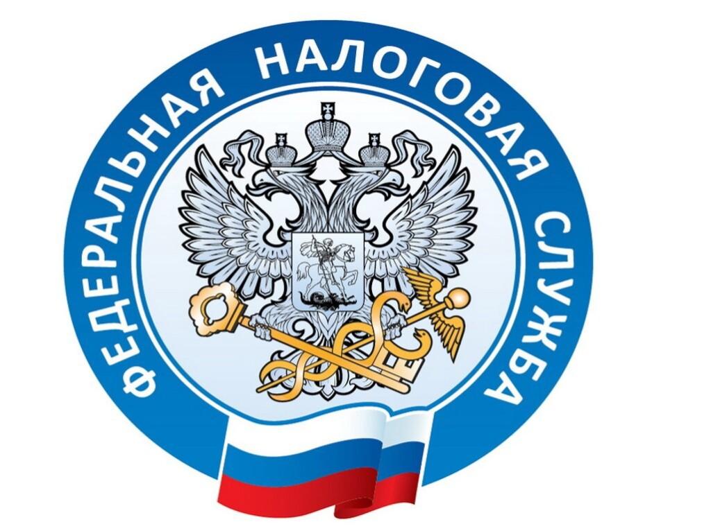 На сайте ФНС России появится список залогового имущества должников