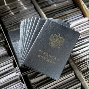 Можно ли уволить работника по ТК РФ, если у него две трудовые книжки?