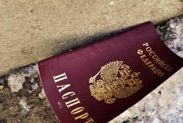 Паспорт. Что делать если вы его потеряли.