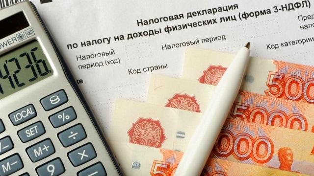 В России планируется введение нового налогового вычета