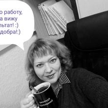 Слонова Ольга Сергеевна, г. Новосибирск