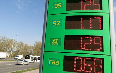 Бензин по 5 рублей за литр - миф или реальность?
