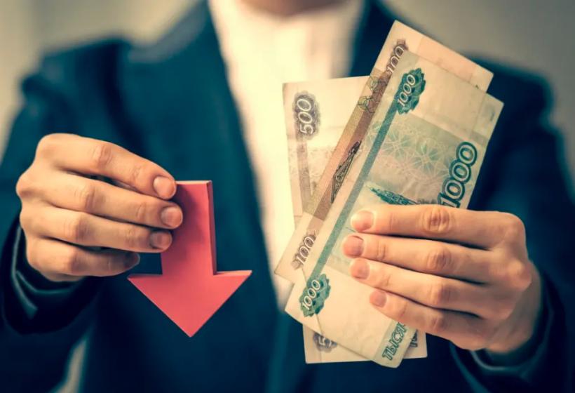 Раскрыта причина снижения доходов у населения России