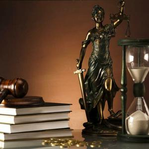 О правосудии, поставленном на поток