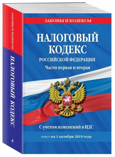 Отмена транспортного налога в России в 2019 году (закон подписан, разъяснение)