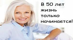Новые возможности конкурентного трудоустройства людей старшего возраста