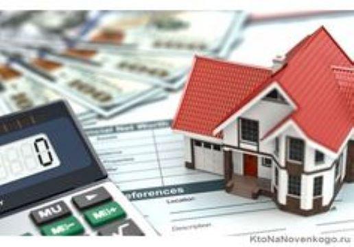 Банкротство гражданина при наличии ипотеки