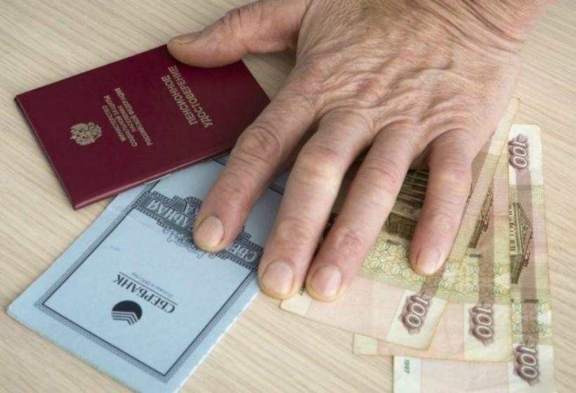 Новая пенсионная реформа готова!