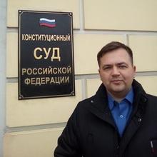 Юрист Абраменко Александр Юрьевич, г. Москва