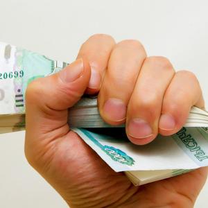 Виды дохода, с которых не надо платить налоги