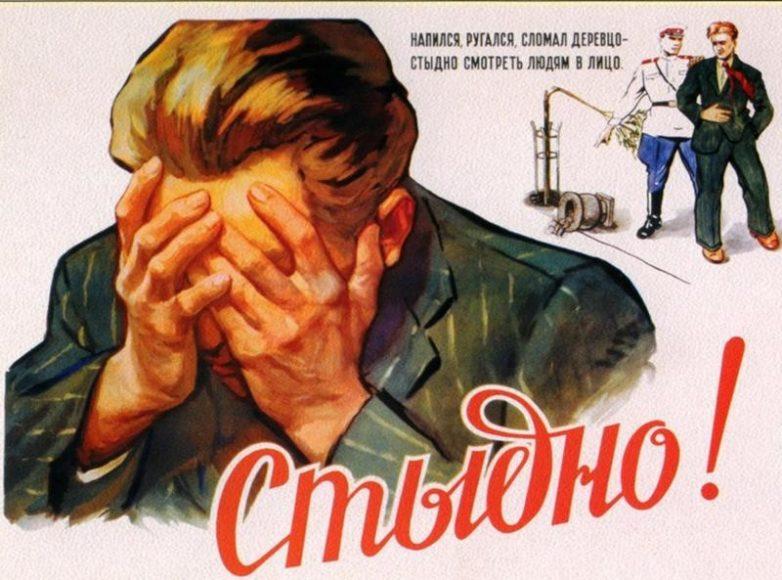 Уголовные статьи в СССР, которые в наше время покажутся бредом.