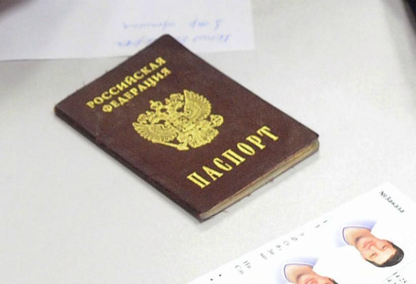 10 фактов про паспорт, которые вы не знали