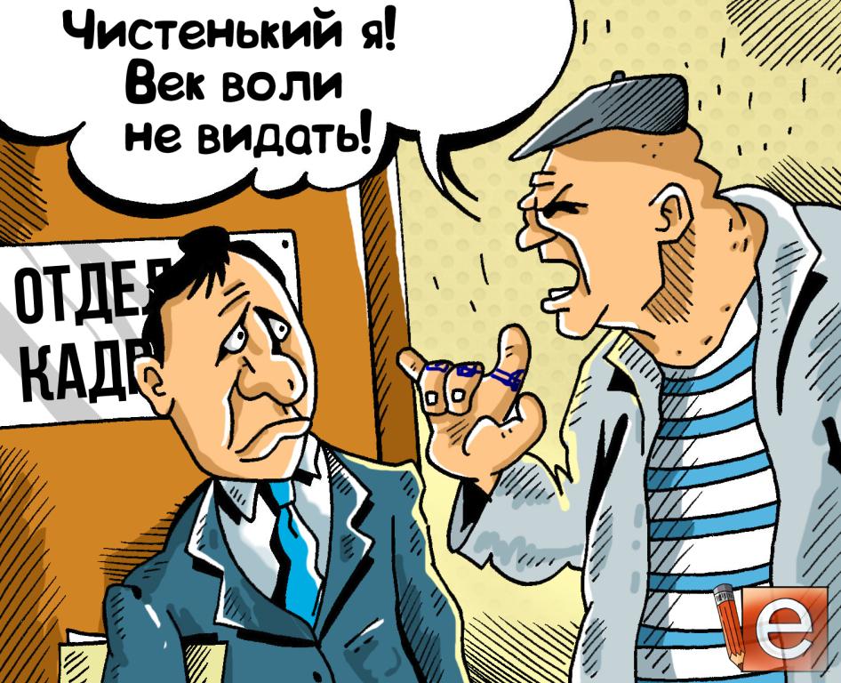 Можно ли удалить судимость из базы МВД?