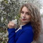Дорогавцева Анна Викторовна