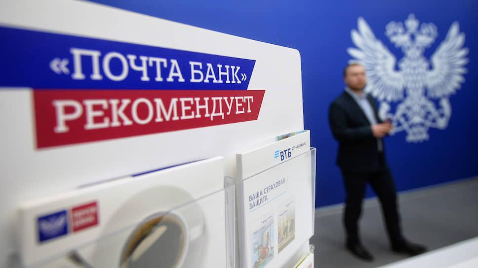 «Никаких гарантий не даём». Какой банк разводит россиян на сотни тысяч рублей?