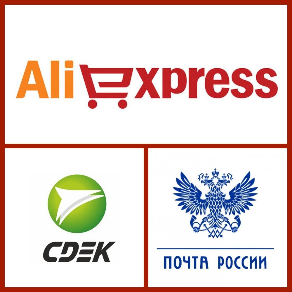 Доставка товаров Aliexpress через СДЭК или как мы пришли к выводу, что почта России работает лучше