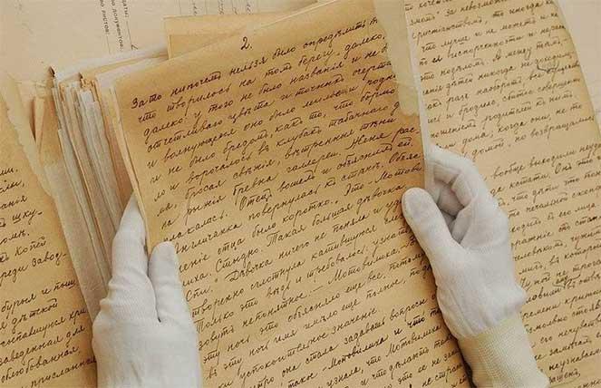 Отличие письменных доказательств от вещественных доказательств в гражданском процессе
