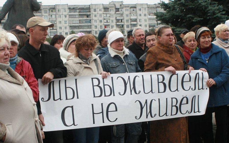 Сколько нужно зарабатывать россиянам, чтобы не выживать, а полноценно жить