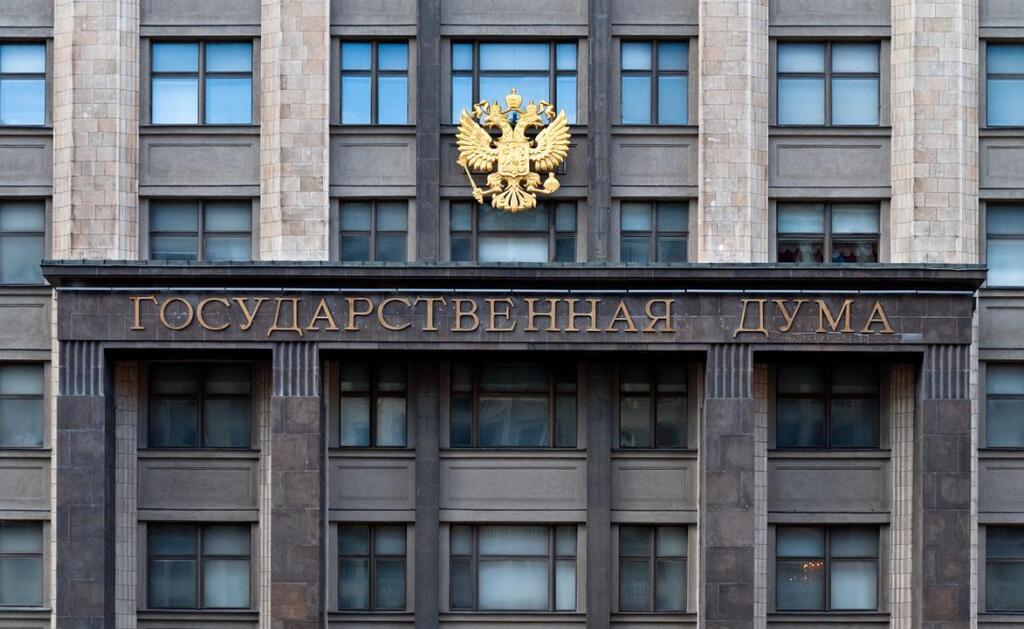 В Госдуме РФ поддержали идею сделать 31 декабря выходным