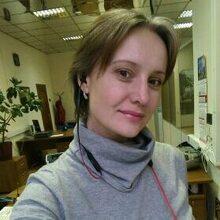 Адвокат Лебедева Инга Олеговна, г. Москва