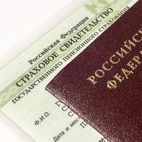Отложен срок вступления в силу новых правил идентификации ответчиков в гражданском процессе.