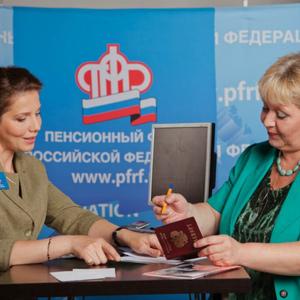 Минтруд РФ изменяет процедуру оформления пенсии