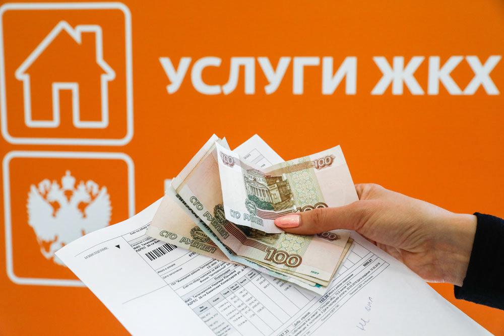 Россиян хотят избавить от платы за некачественные услуги ЖКХ.