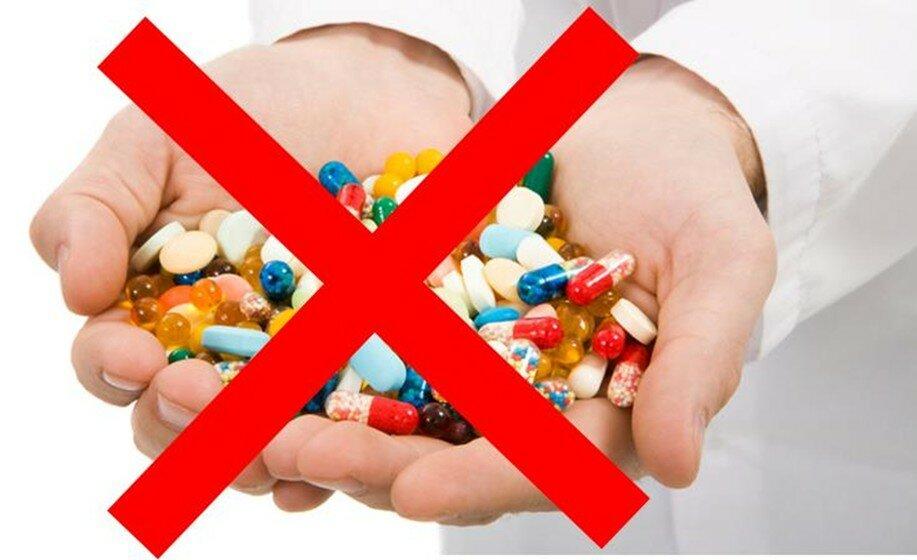 С понедельника ужесточат ответственность за оборот лекарств, а когда исключат вредный Кагоцел?