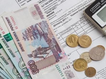 Важно! Расходы по оплате ЖКХ не могут быть больше 22 % от дохода семьи