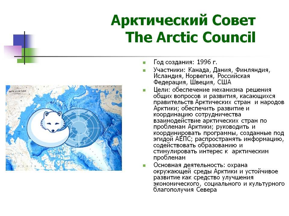 Связаны ли Гренландия, Северный поток-2 и Украина большой сделкой?