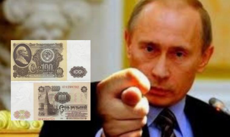 Путин опять заморозил Советские вклады!