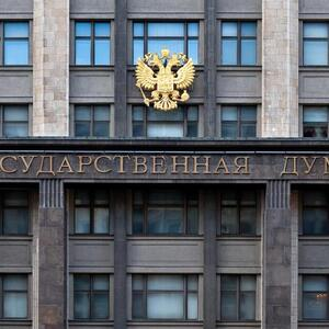 Госдума РФ рассмотрит проект об уголовной ответственности для коллекторов
