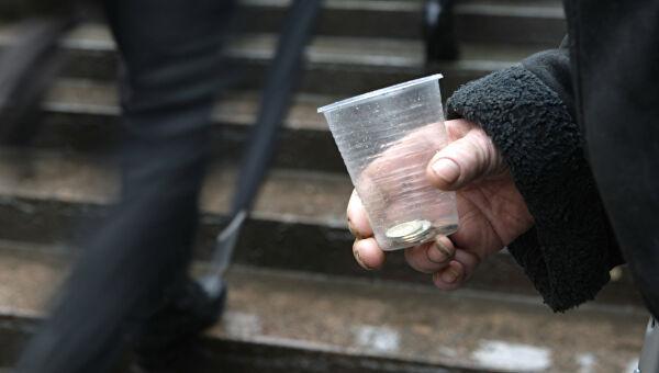 Напороге нищеты. ВРоссии растёт число бедняков Об этом сообщает Рамблер
