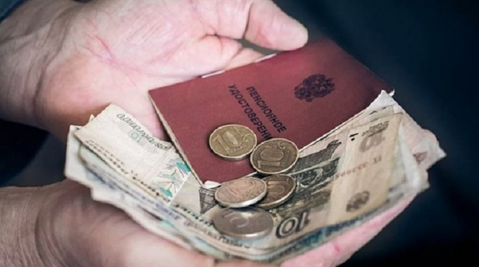 Взыскание долгов с пенсий будет запрещено