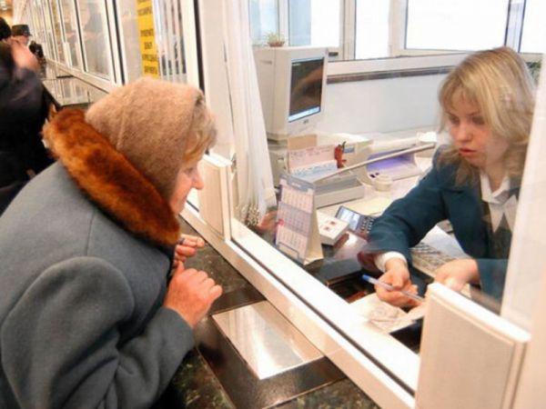 В РФ могут запретить взыскание долгов с пенсий, а с зарплат оставлять прожиточный минимум!