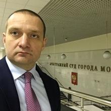 Кшевицкий Станислав Александрович, г. Москва