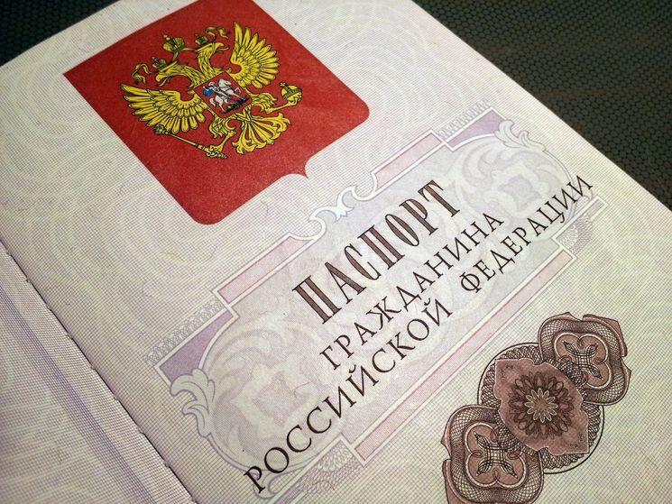 Гражданство РФ. О новых законопроектах, внесенных в Госдуму