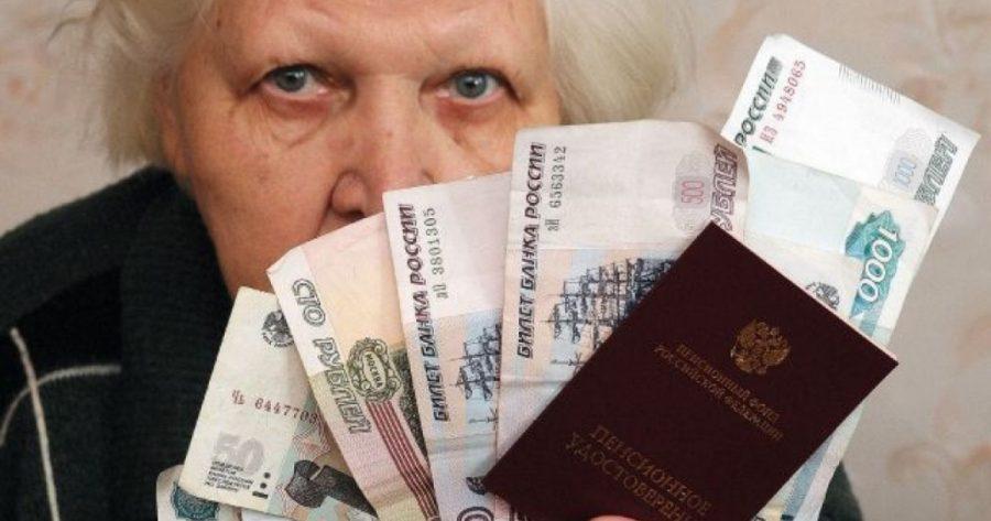 В Оренбуржье пенсионер нашел сумку с миллионом рублей