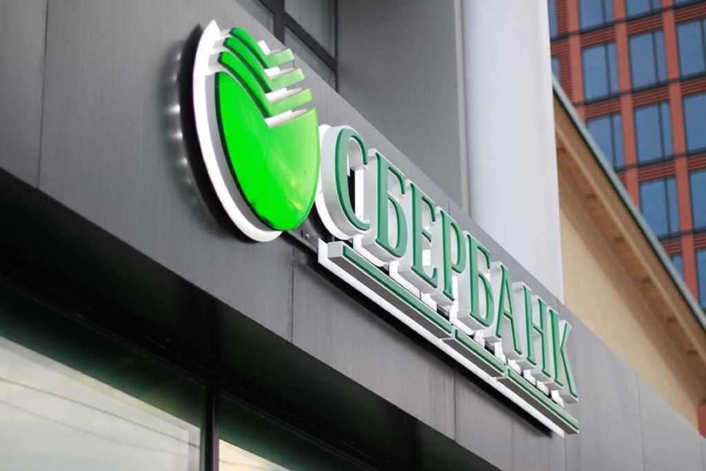 Об этом новшестве в «Сбербанке» обязаны знать все владельцы банковских карт