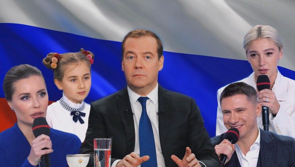 Медведев.Итоги.Он вам не Димон.